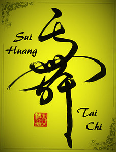 Sui Huang Tai Chi Logo